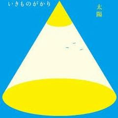 Taiyou - IKIMONOGAKARI