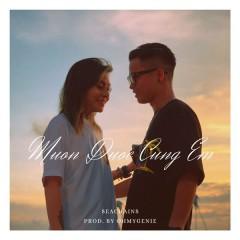 Muốn Được Cùng Em (Single) - Seachains
