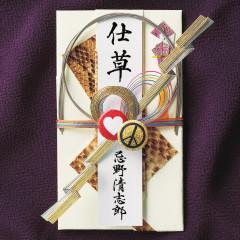 Shigusa - Kiyoshiro Imawano