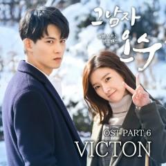 Evergreen, Pt. 6 (Original Television Soundtrack) - VICTON