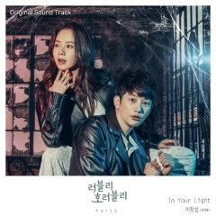Lovely Horribly OST Part.5