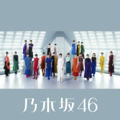 Shiawaseno Hogosyoku (Special Edition) - Nogizaka46