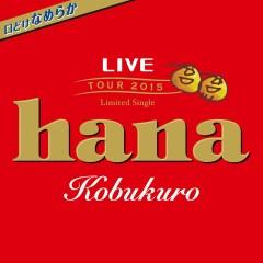 hana - Kobukuro