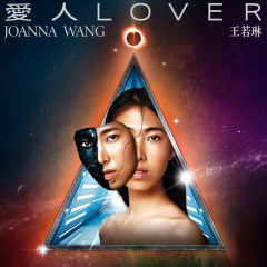 Lover - Joanna Wang