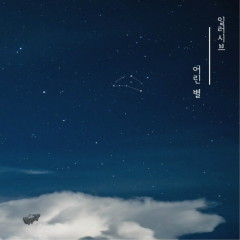 Elusive Radio #1 (Single) - Elusive