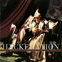HACKENATION - Hacken Lee