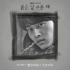 Children of Nobody OST Part.4