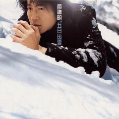 Snow in May - Chris Yu