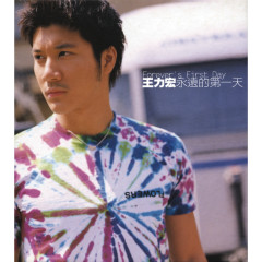 Forever's First Day - Leehom Wang