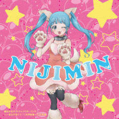 Magical Girl Site Character Song: ...Watashi dake Mitete♡