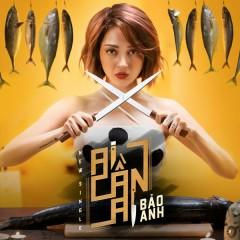 Ai Cần Ai (Single)