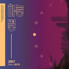 Star In The Sky (Single) - Kim Young Geun