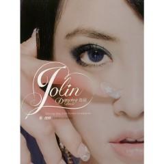 Dancing Diva - Jolin Tsai