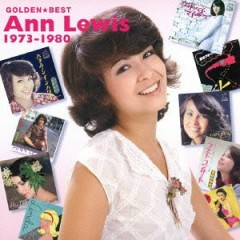 GOLDEN ☆ BEST Ann Lewis 1973-1980 - Ann Lewis