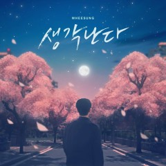 Saeng-Gagnanda (Single) - Wheesung