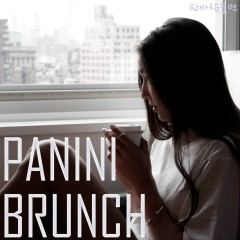 When the Cold Wind Blows (feat. Baksal) - Panini Brunch, Baksal