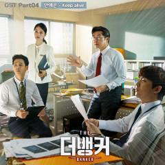 The Banker (Original Television Soundtrack), Pt. 4 - Ahn Ye Eun