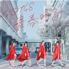 Seishundokei (Type-C) - NGT48