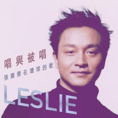 Chang Yu Bei Chang : Zhang Guo Rong Zai Huan Qiu De Ge - Leslie Cheung
