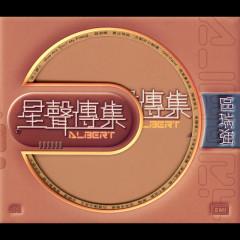 EMI Xing Xing Chuan Ji Zi - Albert Au