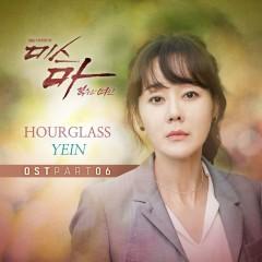 Miss Ma, Nemesis OST Part.6 - Yein