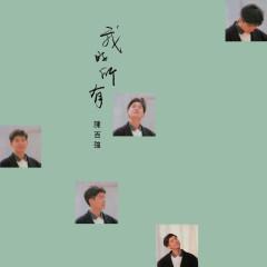 Wo De Suo You - Danny Chan