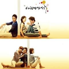Hooray For Love (Original Television Soundtrack)