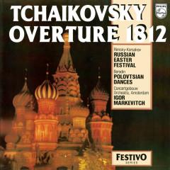 Tchaikovsky: 1812 Overture; Rimsky-Korsakov: Russian Easter Festival Overture; Borodin: Polovtsian Dances - Royal Concertgebouw Orchestra, Igor Markevitch