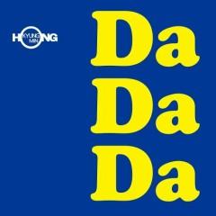 DaDaDa (Single) - Hong Kyung Min