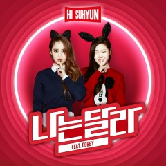 I'm Different - HI SUHYUN, BOBBY