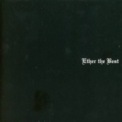 Ether the Best CD1