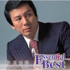Essential Best Ryotaro Sugi - Ryotaro Sugi