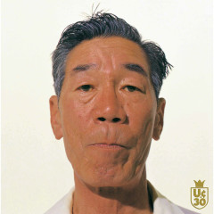 Hattori UC30 Wakagaerukinrou Remastered