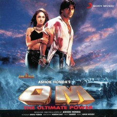Om (Original Motion Picture Soundtrack) - Amar Mohile