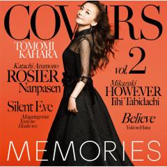 MEMORIES Vol.2 -Kahara All Time Covers- - Tomomi Kahara