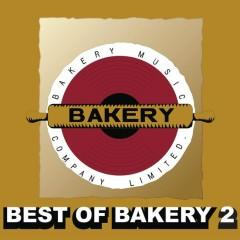 Best Of Bakery 2