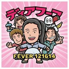 Fever 121614 - Deerhoof