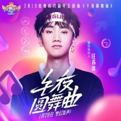 Ngọ Dạ Viên Vũ Khúc / 午夜圆舞曲 - Uông Tô Lang