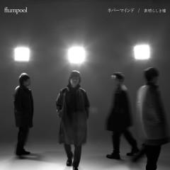 Never Mind / Subarashiki Uso - flumpool