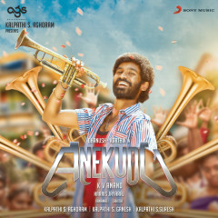 Anekudu (Original Motion Picture Soundtrack) - Harris Jayaraj