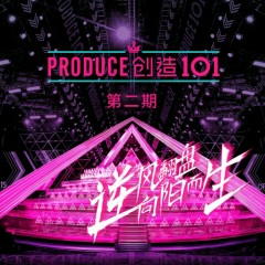 Produce 101 China EP 2 (Live Album)