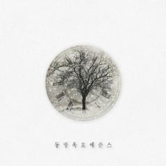 Life (Single) - Dong Wook S, Bang Hyo Jun
