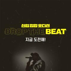 DROP THE BEAT - Various Artists