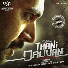 Thani Oruvan (Original Motion Picture Soundtrack) - Hiphop Tamizha