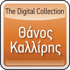 The Digital Collection - Thanos Kalliris