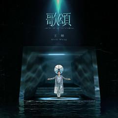 Eulogize - Elvis Wang