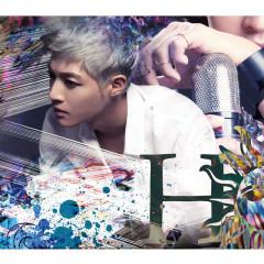 Hot Sun (Type D) - Kim Hyun Joong