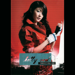 Red Xin Qu + Jing Xuan - Kelly Chen
