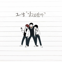 Love Revolution (Original Webtoon Soundtrack), Pt. 2 - J_ust
