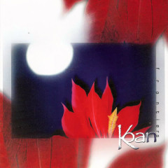 Frontiers - Koan